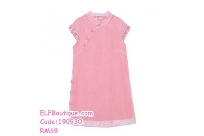 190930 READY STOCK Chinese Short Sleeve Retro Sweet Cheongsam Mini Dress Pink Grey White Plus Size S-5XL